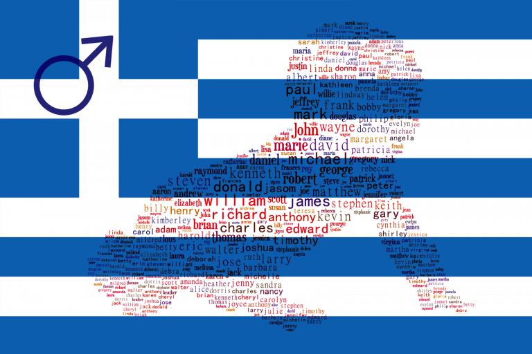 Griekse jongensnamen